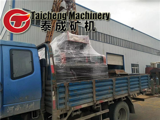 The tyre shrdder machine shipping